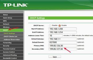 TP-LINK DHCP