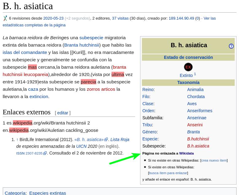 B. h. asiatica (Wikipedia en castellano)