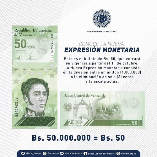 Bolívar Digital billete de 50